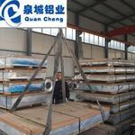 禹城铝板 2.0mm铝板 防锈铝板