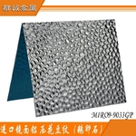 压花豆纹铝板