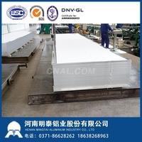 明泰生产5052铝板制造汽车车门