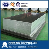 明泰供应1050铝板制造散热器