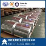 明泰生产8011O态铝材制作易拉罐