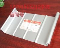 鋁鎂錳優勢 430型屋面  幕��