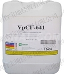 供应vpci-641水基添加剂