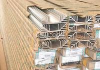 廈門工業鋁型材