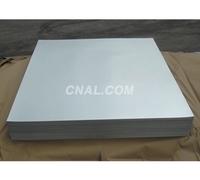 供應廈門鋁合金板/5052鋁合金板