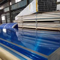 陜西西安5754鋁板多少錢一噸