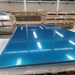 江苏泰州7075铝板多少钱一公斤