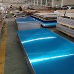 2.3mm厚5754超寬鋁板定尺開平
