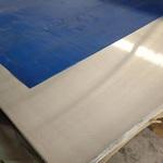 0.7mm厚5083超宽铝板定做加工