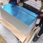 2.5mm厚3003拉伸铝板最新价格