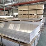 2.3毫米5754超宽铝板厂家报价