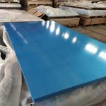 山西朔州6061鋁板多少錢一噸
