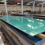 0.9毫米5754超長鋁板最新價格