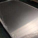 1.3毫米5052铝板价格