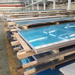 0.6毫米3003拉伸铝板市场价格