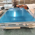 吉林吉林2A12鋁板多少錢一噸