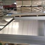 2.2毫米5754铝板价格一吨多少钱
