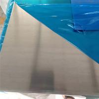 江蘇徐州3004鋁板多少錢一公斤