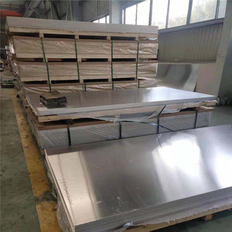 0.9毫米3003拉伸鋁板廠家報價