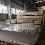 2.8毫米5754鋁板一公斤價格