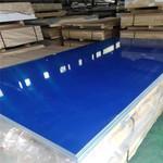 2毫米1060铝板价格一公斤多少钱