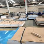 0.7毫米3004屋面铝板供应商