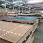 0.8毫米5754超寬鋁板廠家直銷