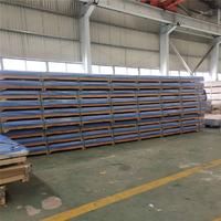 0.8mm厚1100幕墙铝板供应商