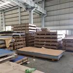 0.7毫米5052铝板价格一平方多少钱