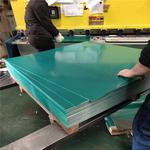 2.5mm厚1050纯铝板供应商