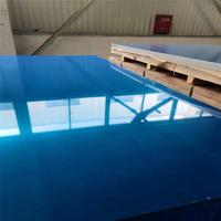 3.5毫米3003拉伸铝板市场价格
