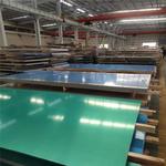 0.6毫米1050铝板价格一公斤多少钱