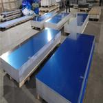 0.9mm厚5083鋁板價格一公斤多少錢