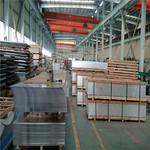 3.2毫米3004壓瓦鋁板市場價格
