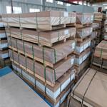 5754超寬鋁板用途