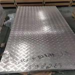2.3mm厚防滑铝板多少钱一公斤