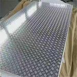 2.0mm厚5052花纹铝板市场价格