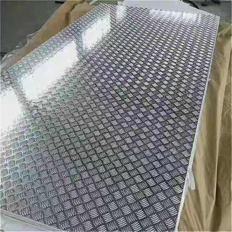 冷库用亮面花纹铝板价格
