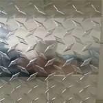 1.8毫米防滑铝板价格一公斤多少钱