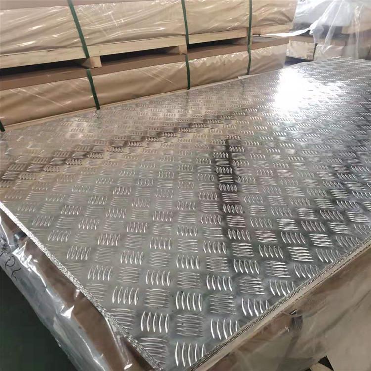 3.5mm厚花纹铝板多少钱一公斤