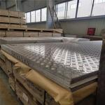 国标1060花纹铝板价格