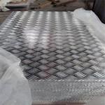 5052防滑鋁板生產廠家