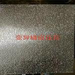 4.5mm厚防滑铝板多少钱一吨