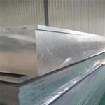 25mm厚6063鋁板一平方價格