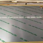 140mm厚7075鋁板一噸價格