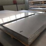 8mm厚7075铝板一平米价格