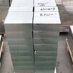 4.0mm厚6061鋁板一平方價格