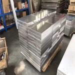 170mm厚2A12鋁板一平方價格