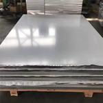 150mm厚6061鋁板一公斤價格