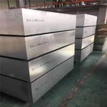20mm厚6061鋁板一公斤價格